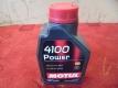 Motul Motoröl 4100 Power SAE 15W-50